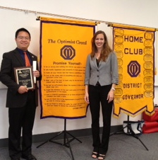 Academy for Public Speaking graduate Hanrui Zhang won 1st Place & a $2,500 Scholarship in the 2014 Optimist Club Oratorical Contest